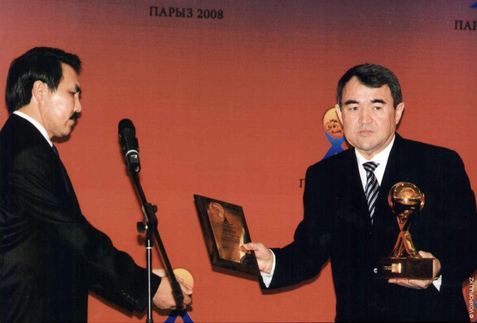 Член корреспондент академии наук казахстана уроженцы