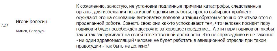 Уголовный кодекс Республики Казахстан от 3 июля 2014 года ...